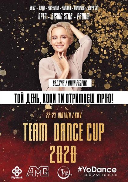 Team Dance Cup 2020