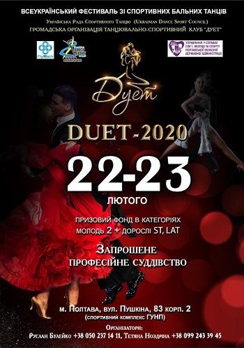 DUET - 2020