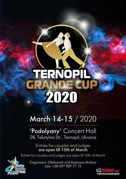 Ternopil Grande Cup 2020