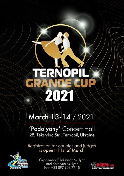 Ternopil Grande Cup 2021