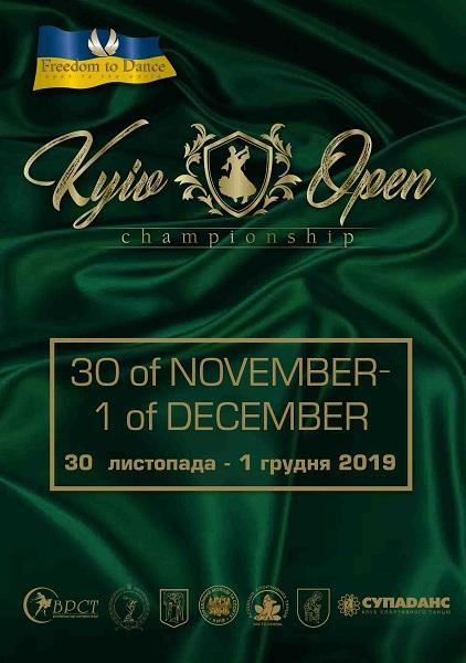 KYIV OPEN 2019
