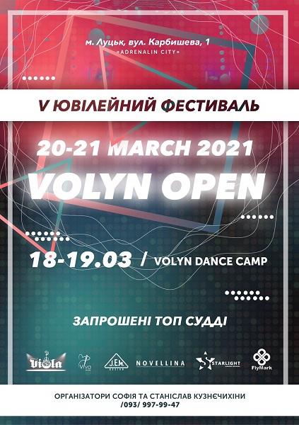 Volyn Open - 2021