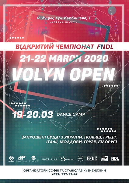 Volyn Open 2020