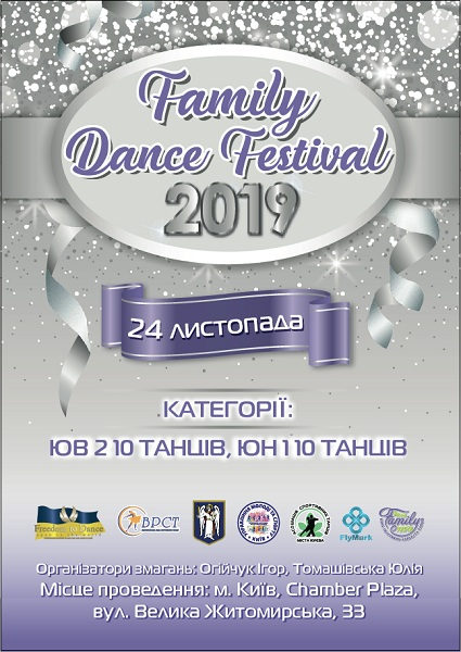 Family dance festival 2019