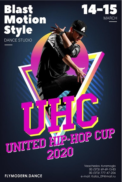 United Hip Hop Cup
