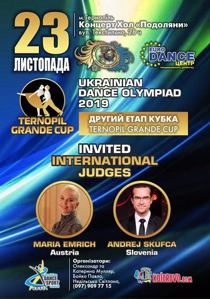 Ternopil Grande Cup Ukrainian Dance Olympiad