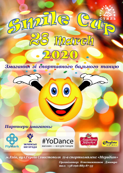 Smile Cup 2020