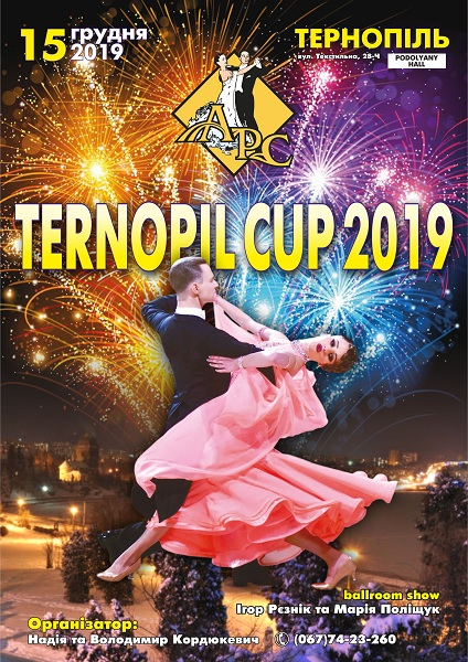 TERNOPIL CUP 2019