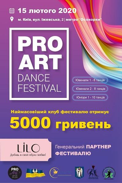 PROART DANCE FESTIVAL 2020
