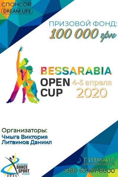 Bessarabia Open Cup