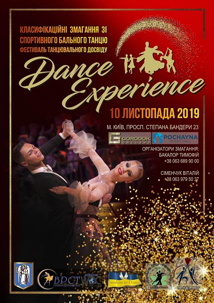 Dance Experience 2019
