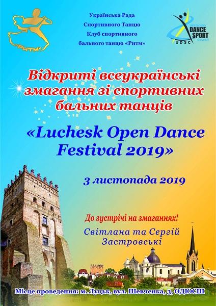 Luchesk open dance festival 2019