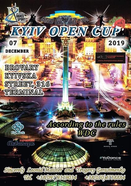 Kyiv Open Cup