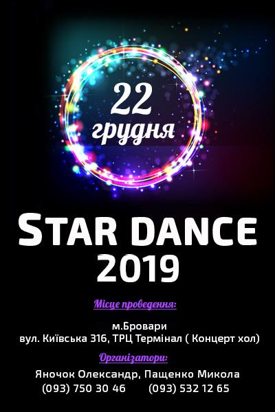 STAR DANCE 2019