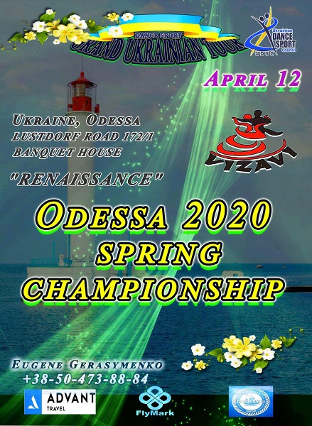 Odessa Spring Championship 2020