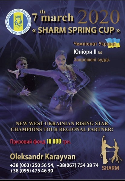SHARM SPRING CUP 2020. Championship of Ukraine