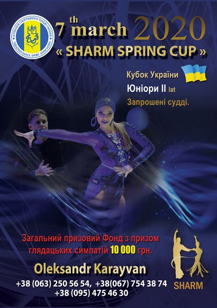 SHARM SPRING CUP 2020