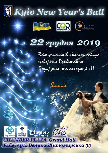 KYIV NEW YEAR'S BALL 2019