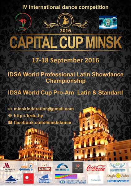 CAPITAL CUP MINSK 2016