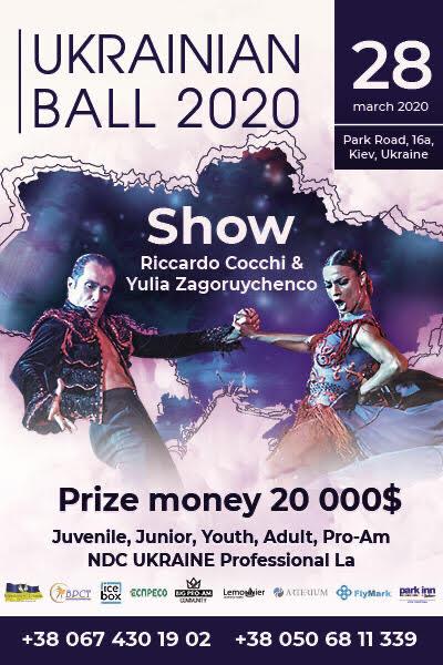 UKRAINIAN BALL 2020