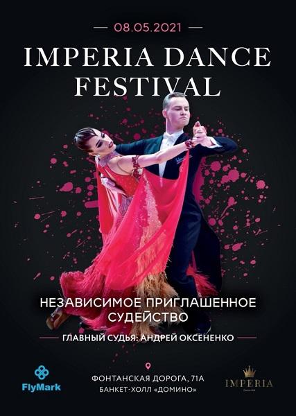 Imperia Dance Festival 2021