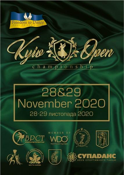 Kyiv Open Championship 2020
