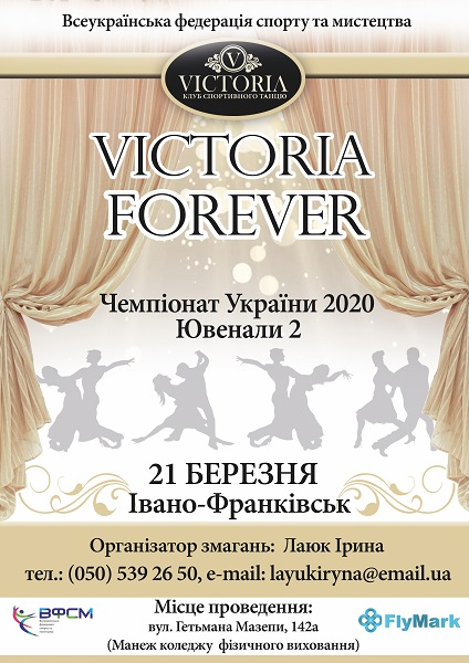 Victoria Forever