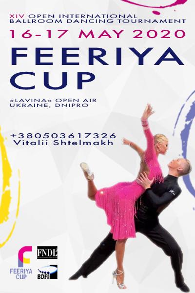 FEERIYA CUP 2020