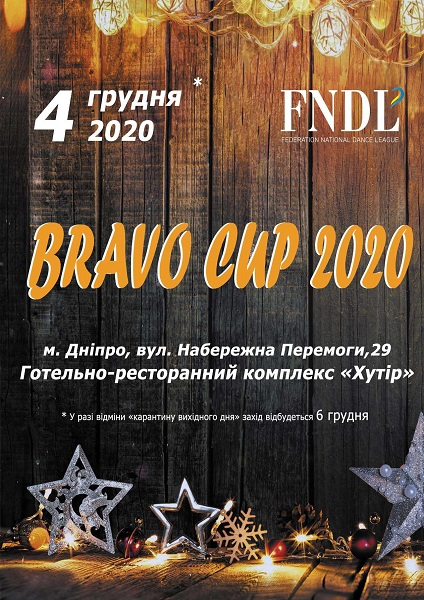 Bravo Cup 2020
