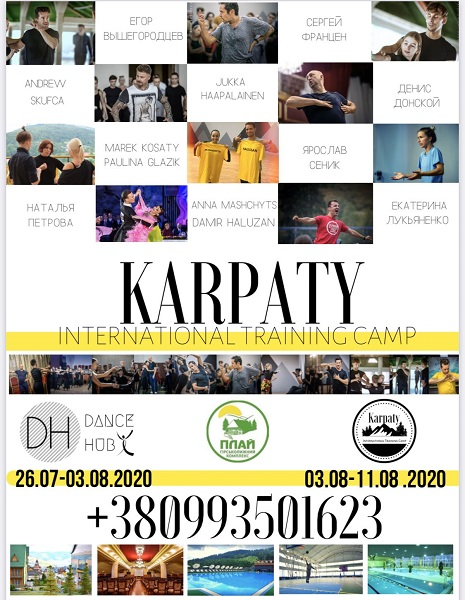 KARPATY DANCE HUB/ KARPATY INTERN.TRAINING CAMP