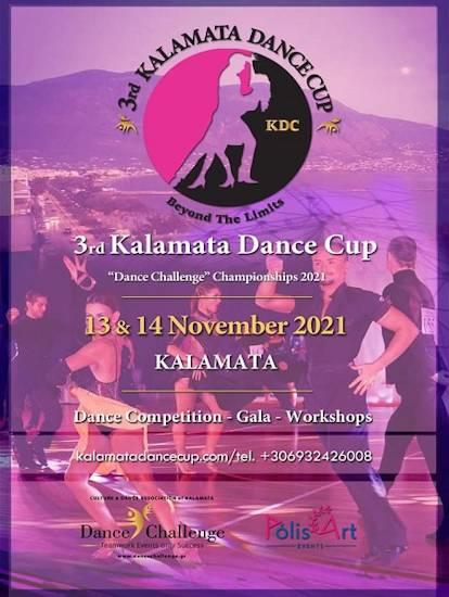 3rd Kalamata Dance Cup