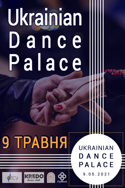 Ukrainian Dance Palace 2021