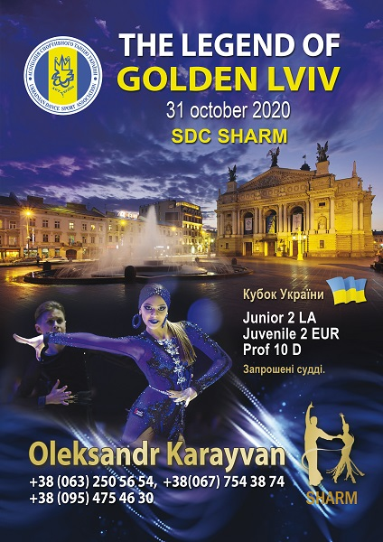 THE LEGEND OF GOLDEN LVIV 2020. Ukr Nat.Cup