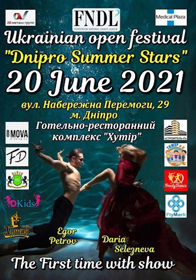 Summer dance stars