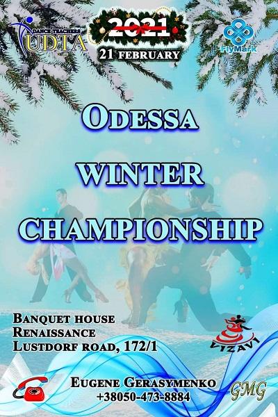 Odessa Winter Championship