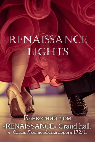 RENAISSANCE LIGHT