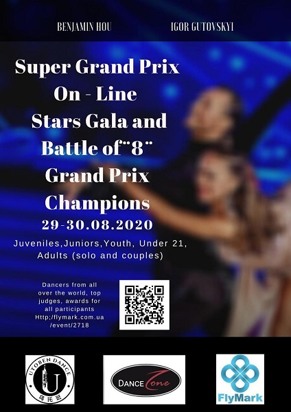 Super Grand Prix On-Line Stars Gala