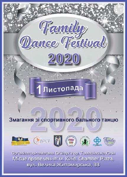 FAMILY DANCE FESTIVAL 2020