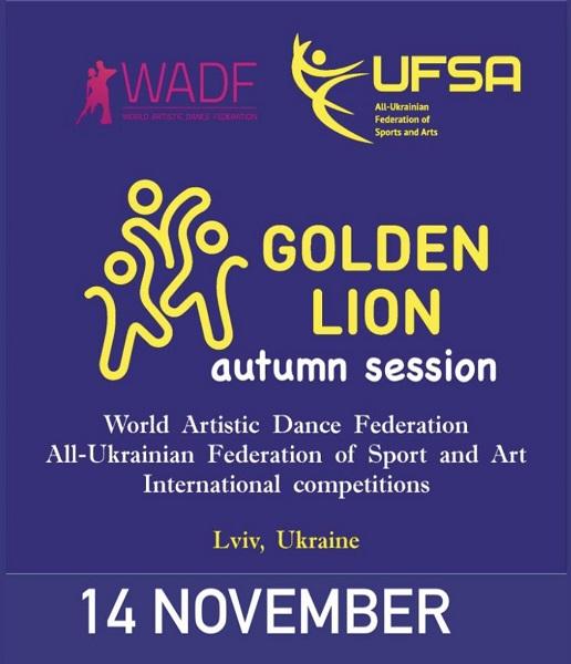 Golden Lion autumn session