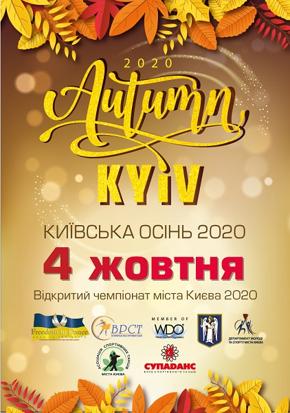 Kyiv Autumn 2020