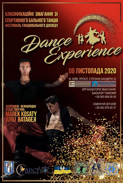 Dance Experience 2020