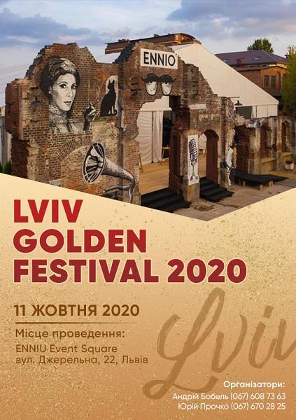 Lviv Golden Festival 2020