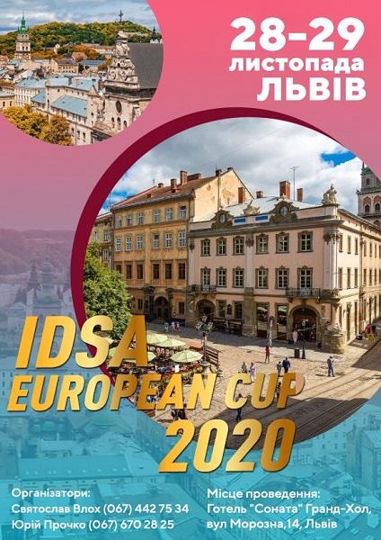 IDSA European Cup 2020