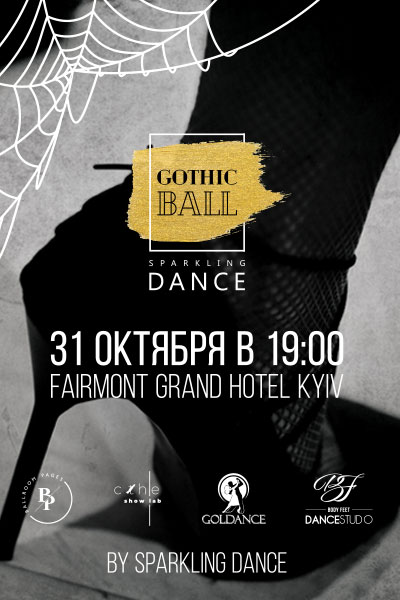 GOTHIC BALL by Sparkling Dance