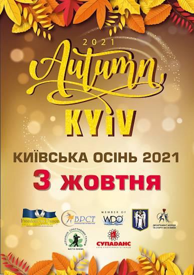 Kyiv Autumn 2021