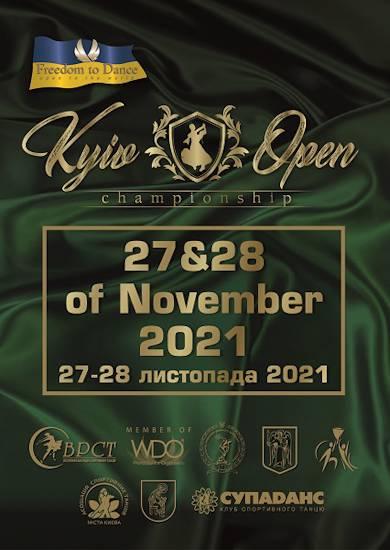 Чемпіонат міста Києва 2021