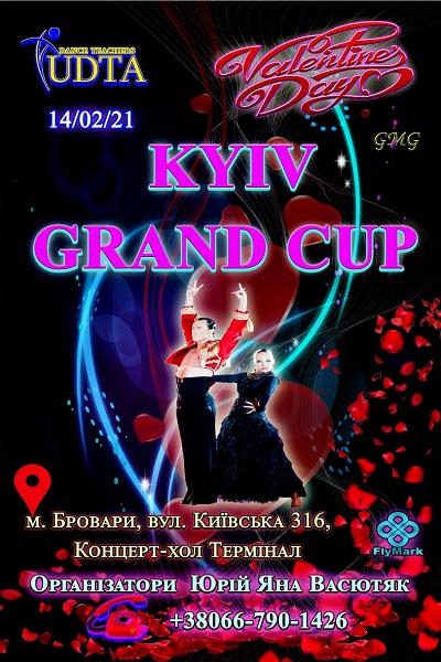KYIV GRAND CUP 2021