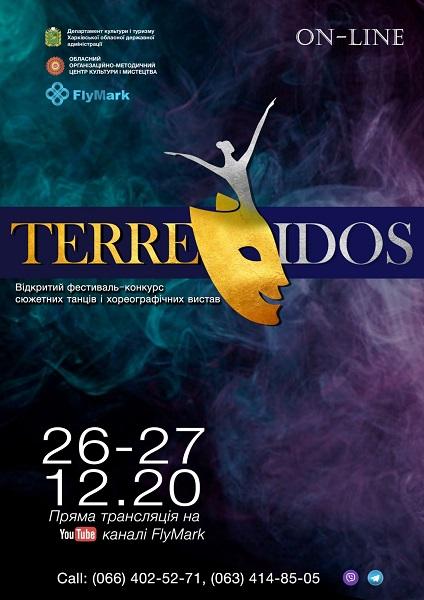 TERREIDOS – On-line