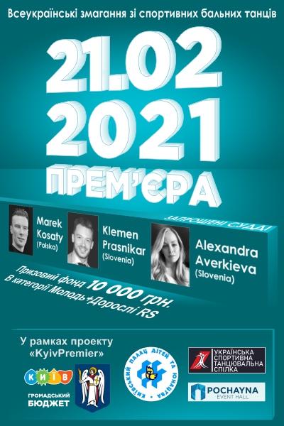 Premiere 2021