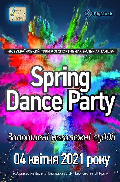 Spring dance party